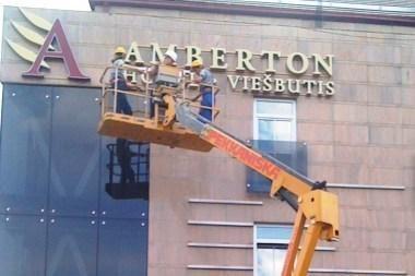 """Viešbutis """"Klaipėda"""" keičia pavadinimą į """"Amberton"""""""