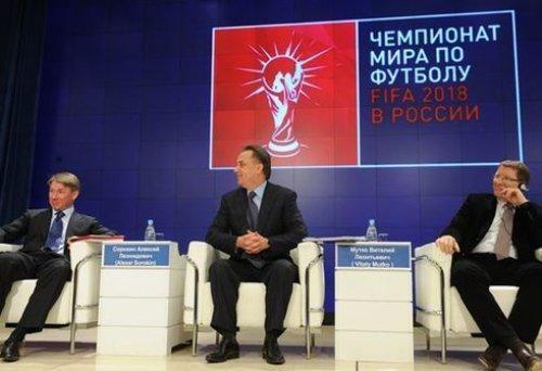 Ar Kaliningradas lauks futbolo rinktinių, bus žinoma rugsėjo 29 dieną