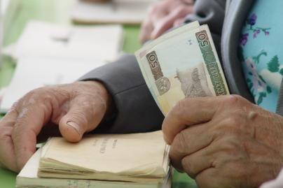 Bazinė pensija padidės 44 litais