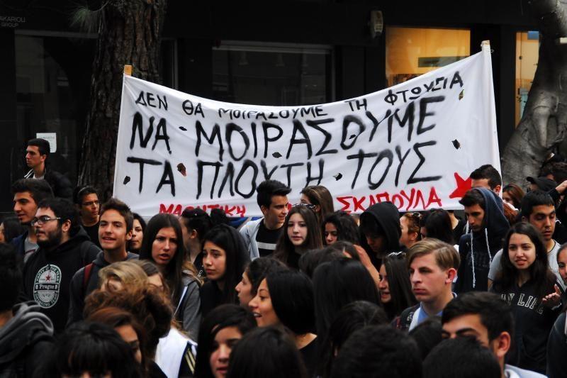 Kipre - jaunimo protestai prieš skausmingą šalies gelbėjimo planą