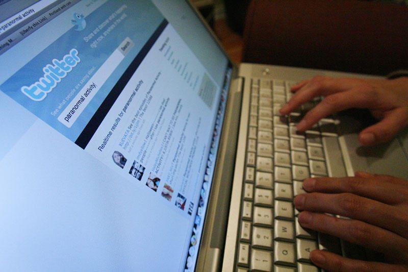 """""""Twtter.com"""" ir """"Wikapedia.com"""" savininkai nubausti už sukčiavimą"""