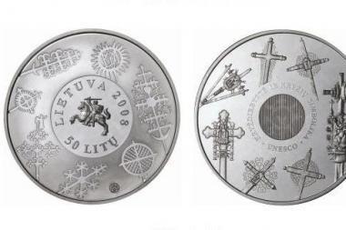 Vilniaus garbei – proginės monetos