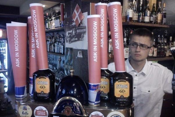 Vilniaus bare – austriškų gėrimų boikotas