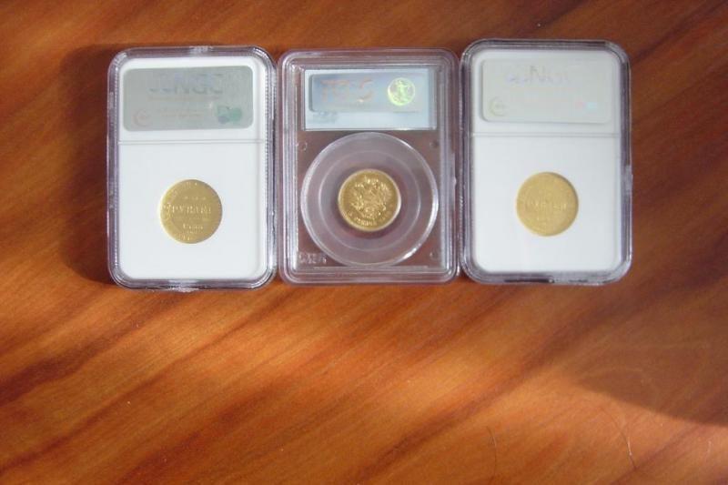 Muitininkai sulaikė nelegaliai siųstas auksines monetas