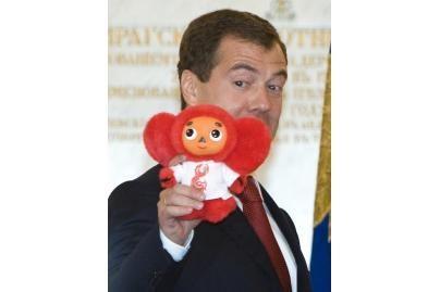 Rusijos rinktinės talismanas – Kūlverstukas