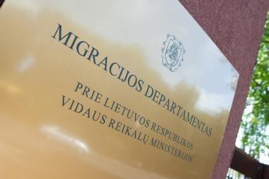 Vidaus reikalų ministerija siūlo naikinti Migracijos departamentą