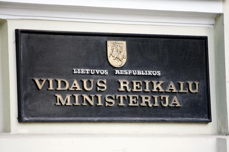 STT tiria galimą dokumento suklastojimą Vidaus reikalų ministerijoje