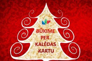 """LNK pristato muzikinę pasaką """"Šv. Kalėdų belaukiant"""""""