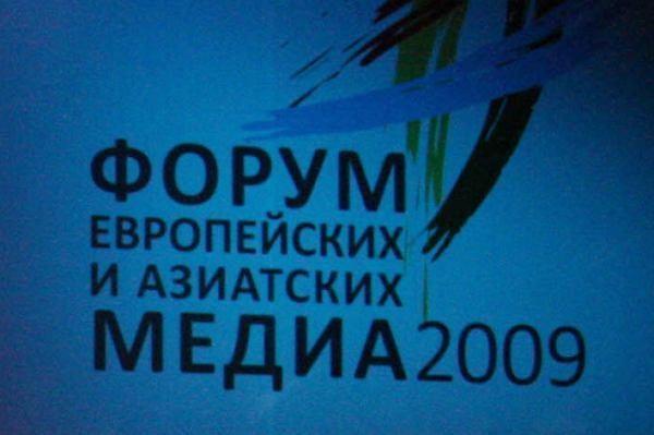 Rusijos prezidentas nori lietuvių požiūrio pasikeitimo