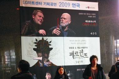 """Nekrošiaus """"Faustui"""" korėjiečiai plojo dar neprasidėjus spektakliui"""