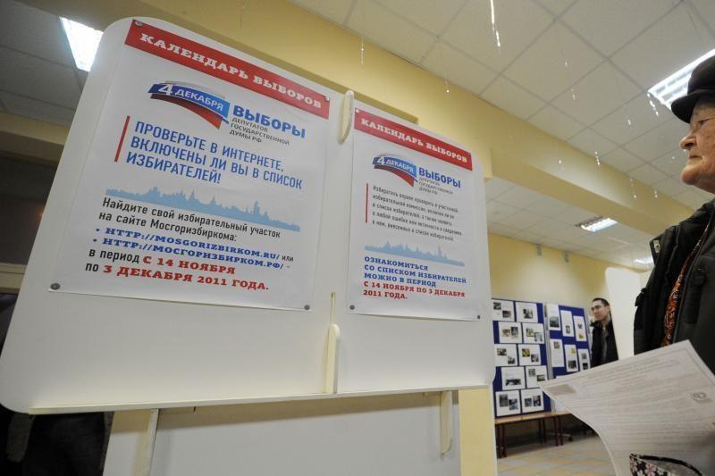 Rusai traukia į rinkimus nepaisydami šalčio