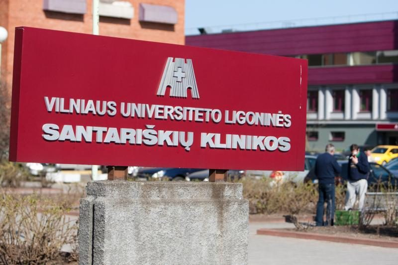 SAM paskelbė konkursą į Santariškių klinikų vadovo pareigas