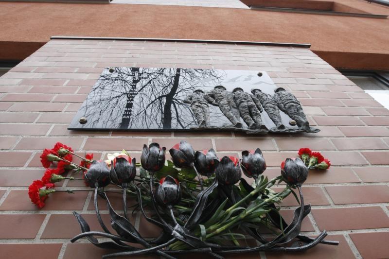 """Afganistano karo aukoms - meno kūrinys """"Juodoji tulpė"""""""
