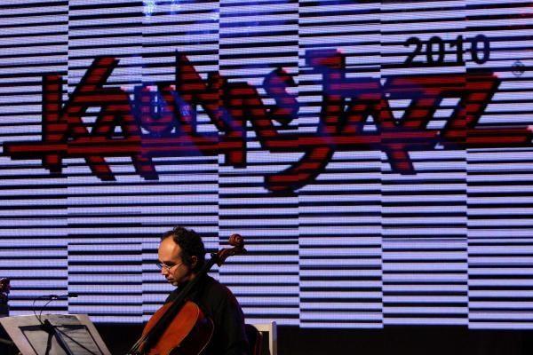 """Mieste judesys - prasidėjo jubiliejinis """"Kaunas Jazz"""""""