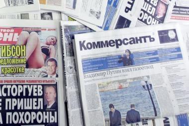 """Maskvoje žiauriai sumuštas """"Kommersant"""