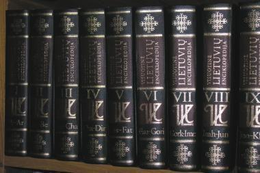 Visuotinę lietuvių enciklopediją jau galima prenumeruoti internetu