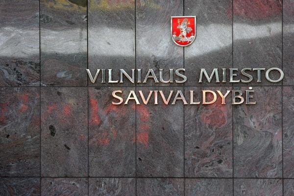 Vilniaus savivaldybė paskelbė 130 mln. litų paskolų konkursą