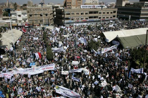 Jemene įvesta nepaprastoji padėtis