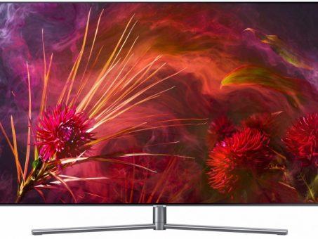 Skelbimas - Samsung QE65Q8FNATXXH QLED televizorius