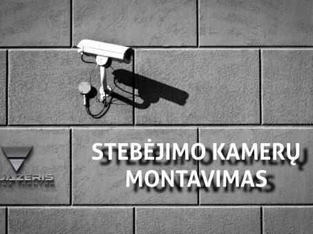 Skelbimas - VOJAŽERIS stebėjimo kameros