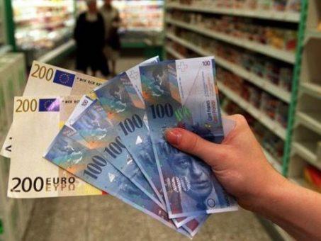 Skelbimas - Privačių pinigų paskolos pasiūlymas ypač