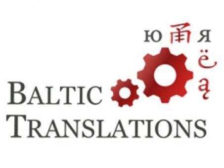 Skelbimas - Techniniai ir teisiniai vertimai į 100 kalbų!