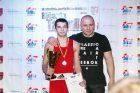 Ričardo Tamulio bokso turnyras