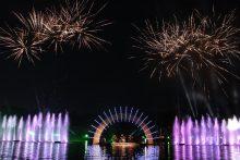 Muzikuojantys fontanai Klaipėdoje