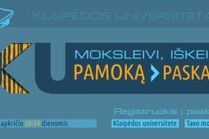 Moksleiviams Klaipėdos universitetas siūlo iškeisti pamoką į paskaitą