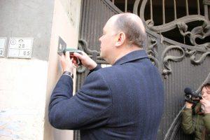 Sankt Peterburge atidengtas atminimo ženklas rašytojui J. Jurkūnui