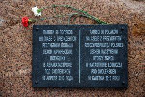 Europos teismas pasmerkė Rusiją už tinkamai neišnagrinėtas Katynės žudynes
