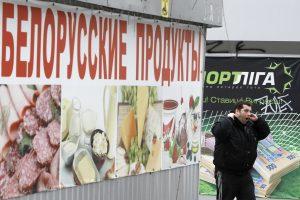 A. Lukašenka padėkojo Baltarusijos gyventojams už pirkimo vajų