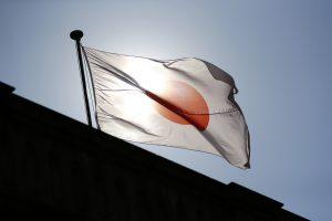 """""""WikiLeaks"""": JAV šnipinėjo Japonijos vyriausybę, didžiąsias įmones"""