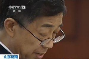 Korumpuotam kinų politikui Bo Silajui – mirties bausmės grėsmė
