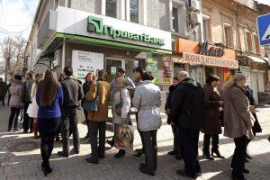 Ukraina nacionalizuoja didžiausią šalies banką
