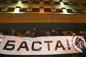 Baltarusiai sukilo: Minske tūkstančiai opozicijos šalininkų išėjo į gatves