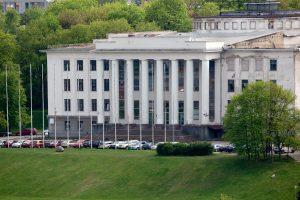 Buvę Profsąjungų rūmai parduodami varžytinėse