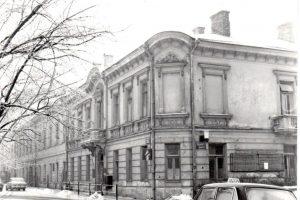 Vilniaus mokytojų namai švenčia 70-metį