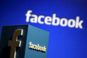 """""""Facebook"""" ketvirtinis pelnas šoktelėjo 79 proc."""