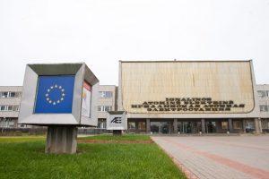 Apie Ignalinos AE uždarymą: prie europinių lėšų reikės pridėti ir savų