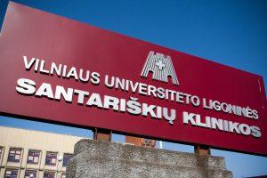 Santariškių automobilių stovėjimo aikštelei – 14 mln. eurų
