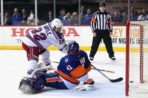 """Devintasis """"Rangers"""" ledo ritulininkų pralaimėjimas NHL"""