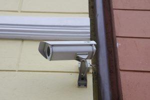Miestui reikia naujų kamerų