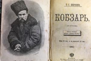 Muitinės pareigūnai aptiko antikvarinę knygą