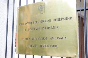 Kada Rusijos ambasada atlaisvins pastatą Turniškėse?