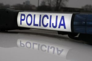 Vilniuje pavogta termovizorių už 28 tūkst. eurų
