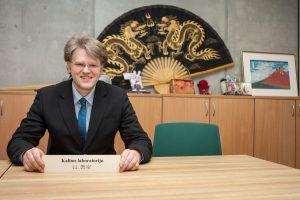 Kaunas stiprins draugystę su Japonija