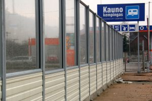 Rekonstruojamas Kauno kempingas sieks trijų žvaigždučių statuso