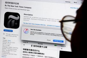 """""""Apple"""" Kinijoje pašalino """"The New York Times"""" programėlę"""