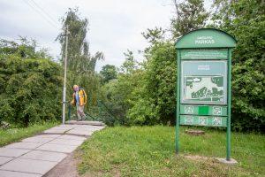 Gričiupio parkas – ant permainų slenksčio